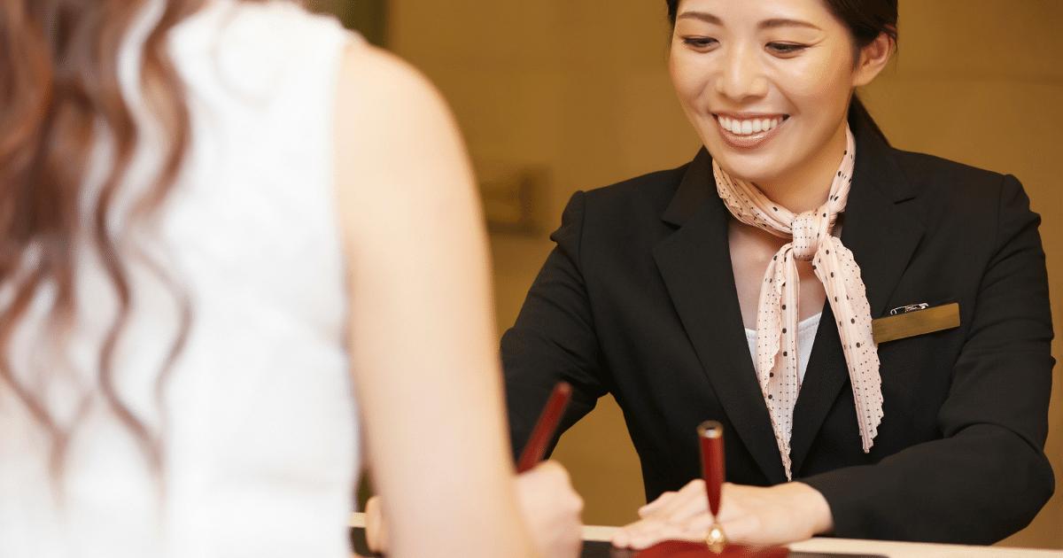 ホスピタリティあふれる顧客対応を実践する
