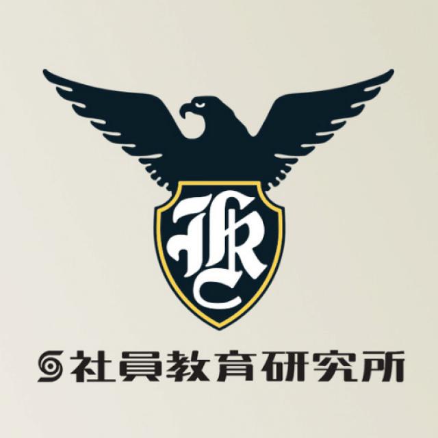株式会社社員教育研究所