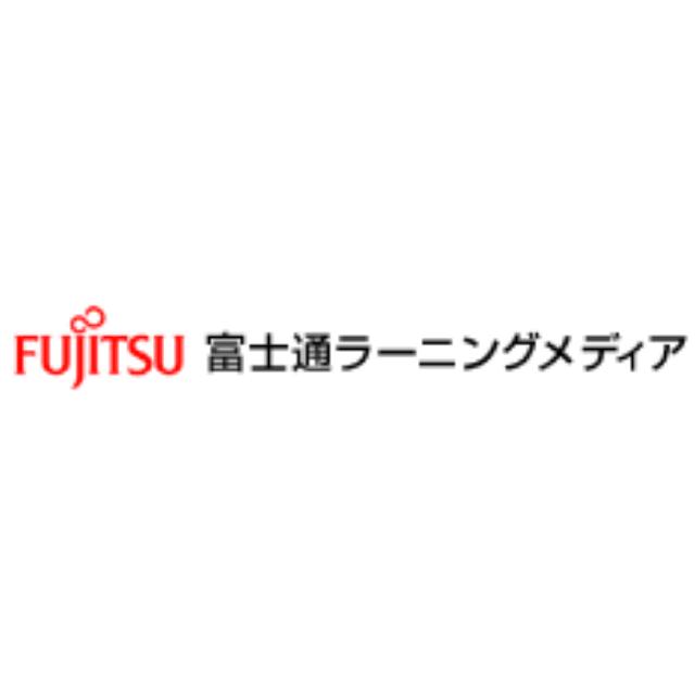 株式会社富士通ラーニングメディア