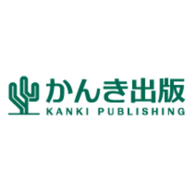株式会社かんき出版 ロゴ